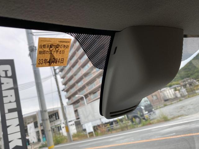 衝突軽減ブレーキサポート付きでより安全に!