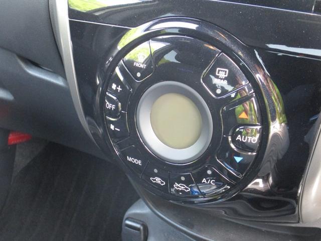 e-パワーニスモ 衝突被害軽減 全方位カメラ ETC 純正SDナビ CD/DVD/SD/REC/地デジ スマートルームミラー クルコン 純正15アルミ 禁煙車 LEDヘッドライト スマートキー(40枚目)