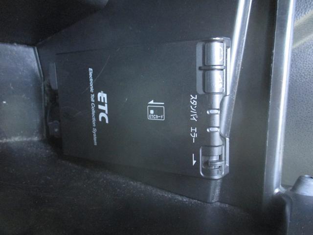 ココアプラスX 純正オーディオ(CD/FM/AM) ETC ルーフレール スマートキー フォグランプ ヘッドライトレベライザー オートエアコン 禁煙車(10枚目)