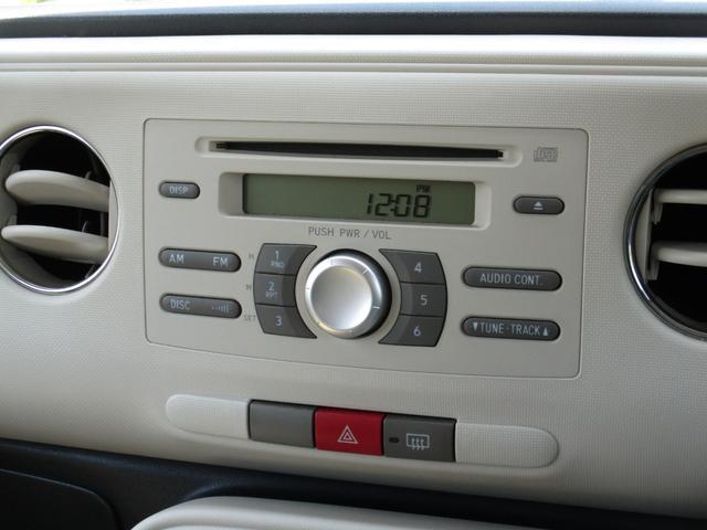 ココアプラスX 純正オーディオ(CD/FM/AM) ETC ルーフレール スマートキー フォグランプ ヘッドライトレベライザー オートエアコン 禁煙車(11枚目)