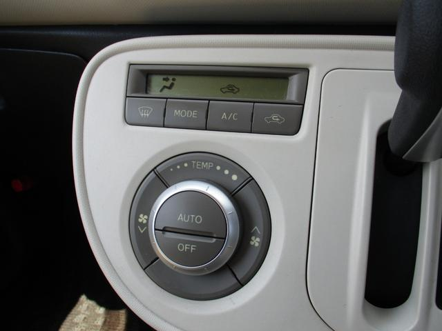 ココアプラスX 純正オーディオ(CD/FM/AM) ETC ルーフレール スマートキー フォグランプ ヘッドライトレベライザー オートエアコン 禁煙車(12枚目)