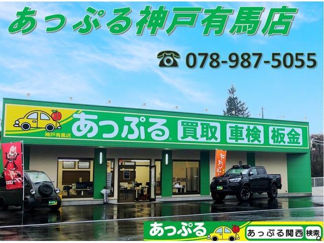 ココアプラスX 純正オーディオ(CD/FM/AM) ETC ルーフレール スマートキー フォグランプ ヘッドライトレベライザー オートエアコン 禁煙車(45枚目)