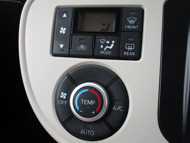 ココアプラスX 社外SDナビ ETC LEDヘッドライト Aストップ スマートキー 禁煙車(フルセグ/Bluetooth/CD/DVD/SD/USB)(10枚目)