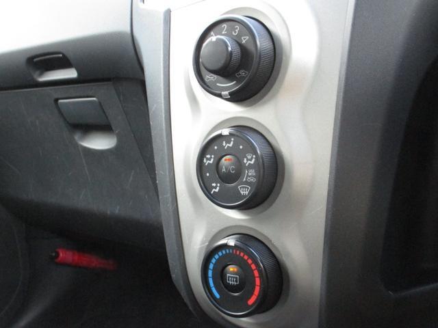 FリミテッドII 1オーナー 禁煙車 純正HDDナビ ETC ドラレコ レーダー 社外14インチアルミ HIDヘッドライト 車両取説 ユーザー買取車(11枚目)