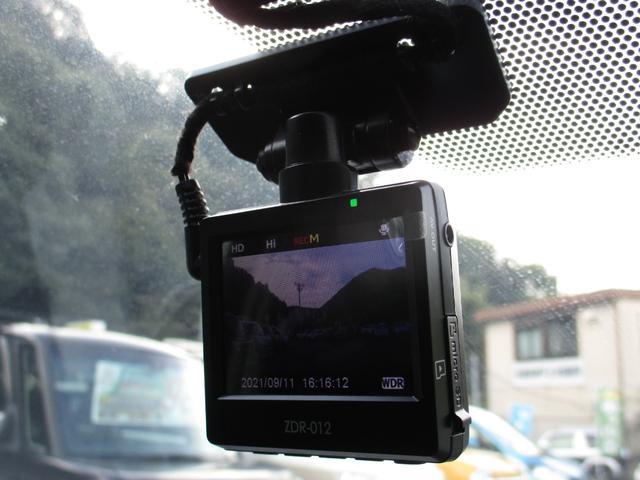 FリミテッドII 1オーナー 禁煙車 純正HDDナビ ETC ドラレコ レーダー 社外14インチアルミ HIDヘッドライト 車両取説 ユーザー買取車(13枚目)