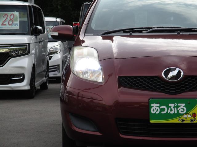 FリミテッドII 1オーナー 禁煙車 純正HDDナビ ETC ドラレコ レーダー 社外14インチアルミ HIDヘッドライト 車両取説 ユーザー買取車(17枚目)