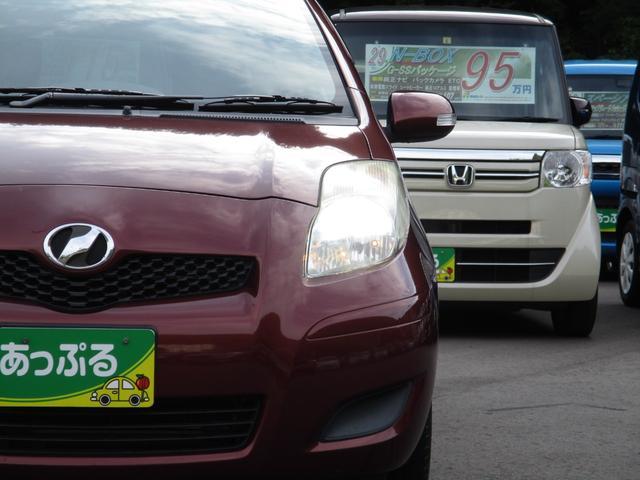 FリミテッドII 1オーナー 禁煙車 純正HDDナビ ETC ドラレコ レーダー 社外14インチアルミ HIDヘッドライト 車両取説 ユーザー買取車(18枚目)