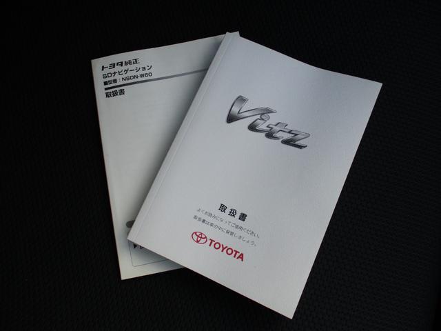 FリミテッドII 1オーナー 禁煙車 純正HDDナビ ETC ドラレコ レーダー 社外14インチアルミ HIDヘッドライト 車両取説 ユーザー買取車(38枚目)