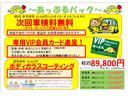 ココアプラスX 純正オーディオ(CD/FM/AM) ETC ルーフレール スマートキー フォグランプ ヘッドライトレベライザー オートエアコン 禁煙車(38枚目)