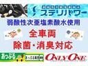 ココアプラスX 純正オーディオ(CD/FM/AM) ETC ルーフレール スマートキー フォグランプ ヘッドライトレベライザー オートエアコン 禁煙車(39枚目)