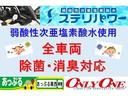 FリミテッドII 1オーナー 禁煙車 純正HDDナビ ETC ドラレコ レーダー 社外14インチアルミ HIDヘッドライト 車両取説 ユーザー買取車(44枚目)