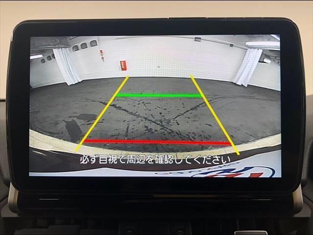 HYBRID G 4WD フローティングナビ フルセグTV トヨタセーフティーセンス レーダークルーズコントロール  レザーシート サンルーフ シートヒーター LEDヘッドライト 18インチAW 1オーナー(9枚目)