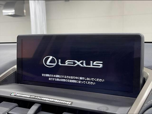 NX300h バージョンL デリスタフルエアロ メーカーマルチナビ フルセグTV 全周囲カメラ レザーシート シートヒーター ワンオーナー パワーバックドア ステアリングヒーター パワーシート モ ルーフレール サンルーフ(3枚目)
