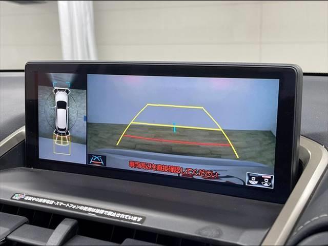 NX300h バージョンL デリスタフルエアロ メーカーマルチナビ フルセグTV 全周囲カメラ レザーシート シートヒーター ワンオーナー パワーバックドア ステアリングヒーター パワーシート モ ルーフレール サンルーフ(4枚目)