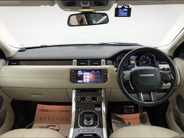 Prestige 4WD メーカーナビ フルセグTV HIDヘッド 全方位カメラ パノラミックガラスルーフ レザーシート クルコン シートヒーター パドルシフト パワーバックドア MERIDIANスピーカー(5枚目)
