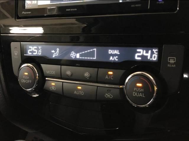 20X カロッツェリアSDナビ フルセグTV ETC バックカメラ パワーバックドア LEDヘッドライト ETC インテリジェントキー プッシュスタート(11枚目)