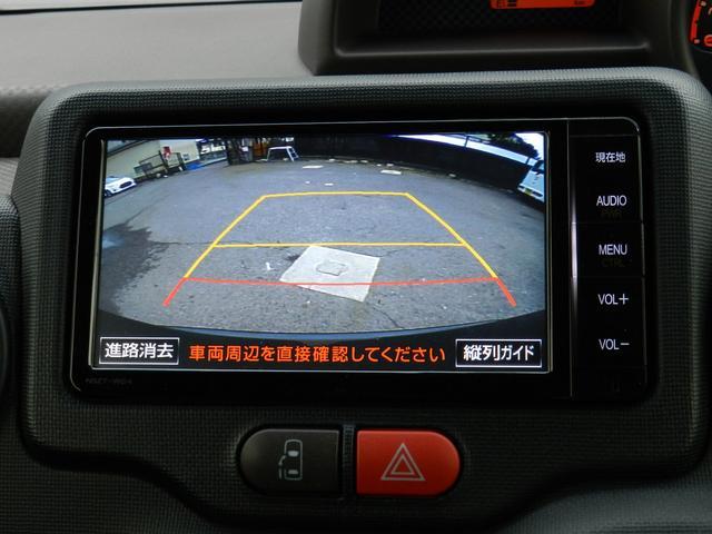 G プッシュスタート 左Pドア SDナビ TV バックカメラ(15枚目)