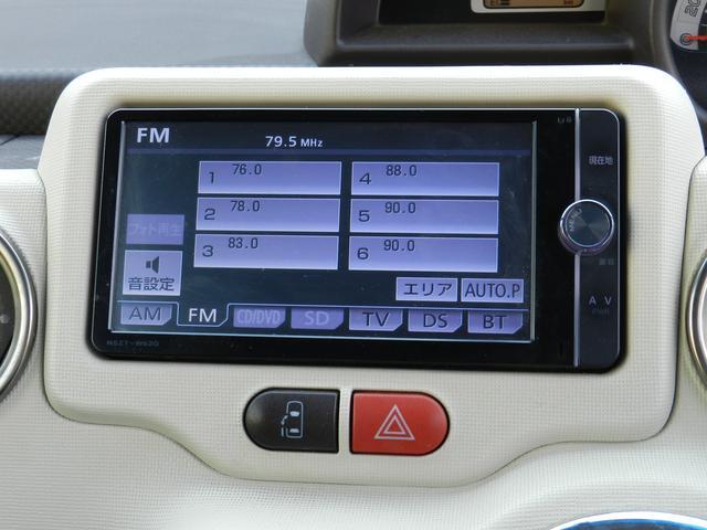 G 左パワースライド 純正SDナビ バックカメラ 地デジ(13枚目)