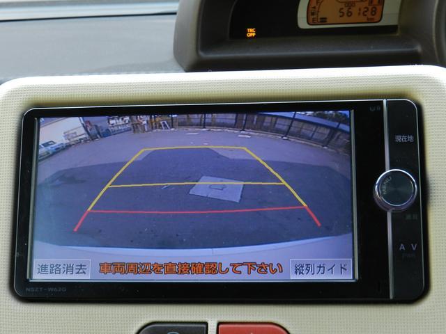 G 左パワースライド 純正SDナビ バックカメラ 地デジ(15枚目)