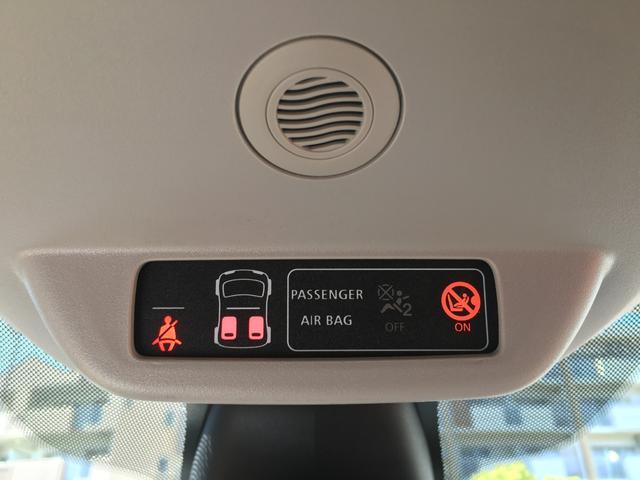 「スマート」「フォーフォー」「コンパクトカー」「兵庫県」の中古車24