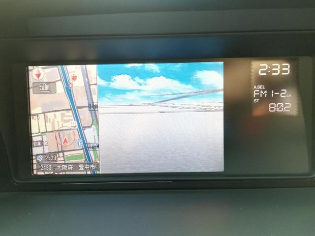 GエアロHDDナビスペシャルパッケージ 後期型・純正HDDナビ・ワンオーナー・8人乗り・ETC・フリップダウンモニター・バックカメラ・両側電動スライドドア・フォグランプ・DVD再生・ステアリングリモコン・電格ウィンカーミラー・HIDライト(24枚目)