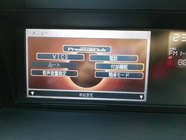 GエアロHDDナビスペシャルパッケージ 後期型・純正HDDナビ・ワンオーナー・8人乗り・ETC・フリップダウンモニター・バックカメラ・両側電動スライドドア・フォグランプ・DVD再生・ステアリングリモコン・電格ウィンカーミラー・HIDライト(27枚目)
