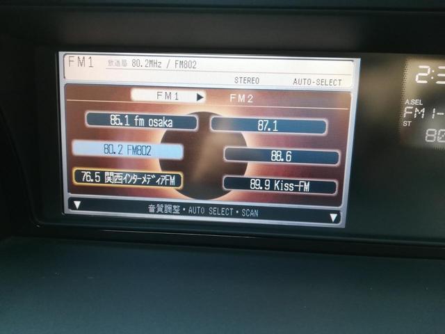 GエアロHDDナビスペシャルパッケージ 後期型・純正HDDナビ・ワンオーナー・8人乗り・ETC・フリップダウンモニター・バックカメラ・両側電動スライドドア・フォグランプ・DVD再生・ステアリングリモコン・電格ウィンカーミラー・HIDライト(28枚目)