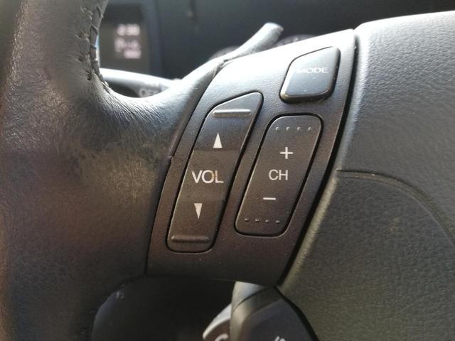 GエアロHDDナビスペシャルパッケージ 後期型・純正HDDナビ・ワンオーナー・8人乗り・ETC・フリップダウンモニター・バックカメラ・両側電動スライドドア・フォグランプ・DVD再生・ステアリングリモコン・電格ウィンカーミラー・HIDライト(36枚目)