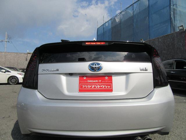 USDM スムージングバンパー車高調 新品AME19AW(5枚目)
