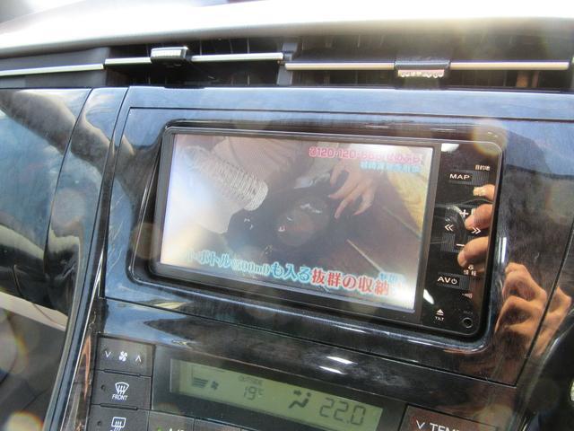 USDM スムージングバンパー車高調 新品AME19AW(12枚目)