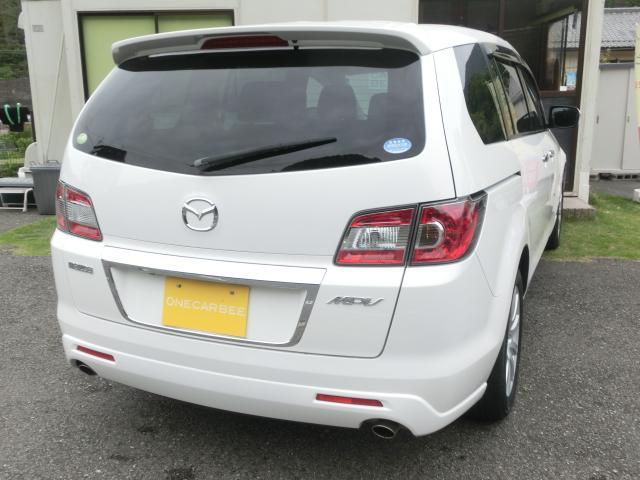 「マツダ」「MPV」「ミニバン・ワンボックス」「兵庫県」の中古車3