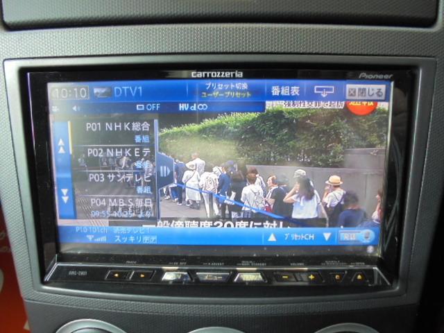 幌新品 車高調 19アルミ マフラー フルセグナビ ETC(16枚目)