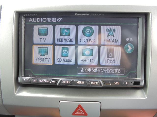 FX HDDナビ・地デジ キーレス 検査残有(15枚目)