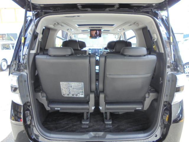 3.5Z Gエディション モデリスタ ビックX10 革 SR(11枚目)