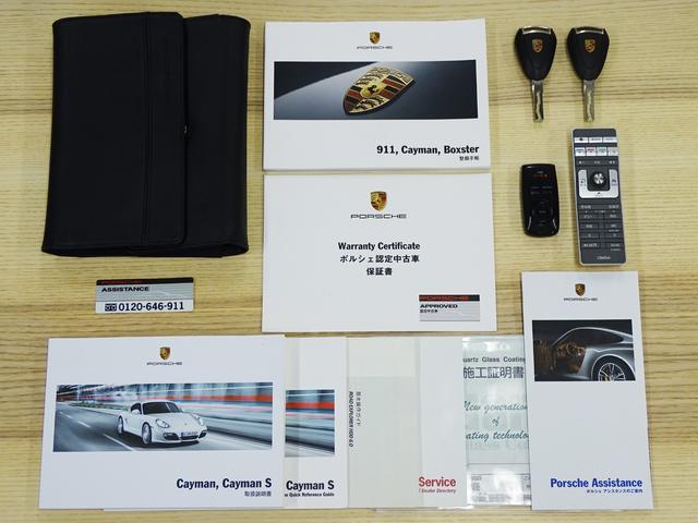 ●ポルシェ正規ディーラーが発行する新車時の車両保証書をはじめ、取扱説明書などのブックレット一式がきちんと残っております ●純正スペアキーもございますのでご安心ください
