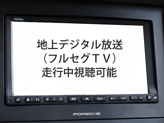 ●ポルシェ純正 7インチ型 HDDナビ クラリオン製 ROAD EXPLORER HDD 6.0 ●HDDナビ/走行中フルセグ地デジTV視聴可能/ミュージックサーバー/バックカメラ ●リモコン付属