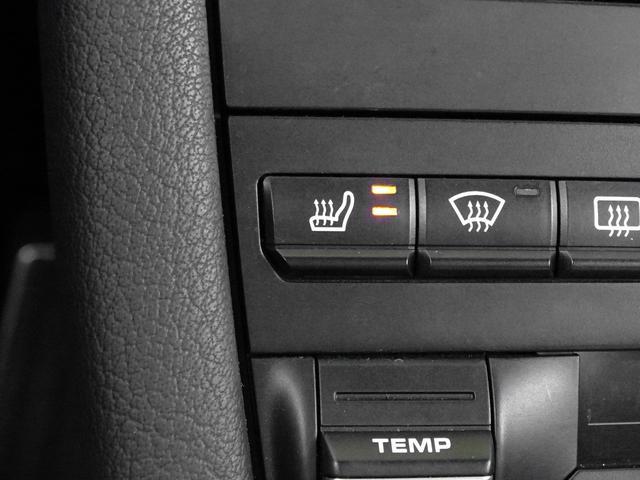 ●運転席/助手席シートヒーター完備