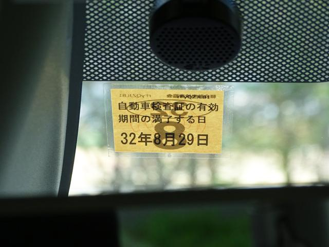 X レーダーブレーキ 純正ナビ地デジBカメラHID弊社下取車(16枚目)