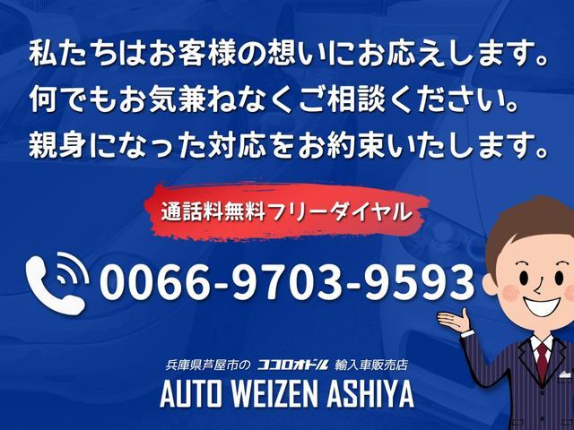 「フィアット」「フィアット バルケッタ」「オープンカー」「兵庫県」の中古車4