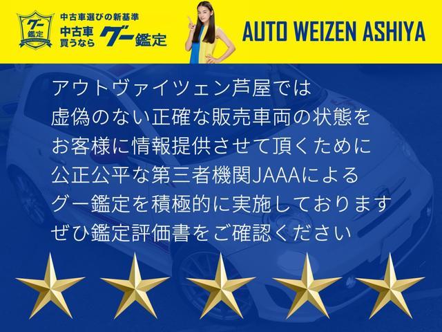 「ポルシェ」「ポルシェ カイエン」「SUV・クロカン」「兵庫県」の中古車3