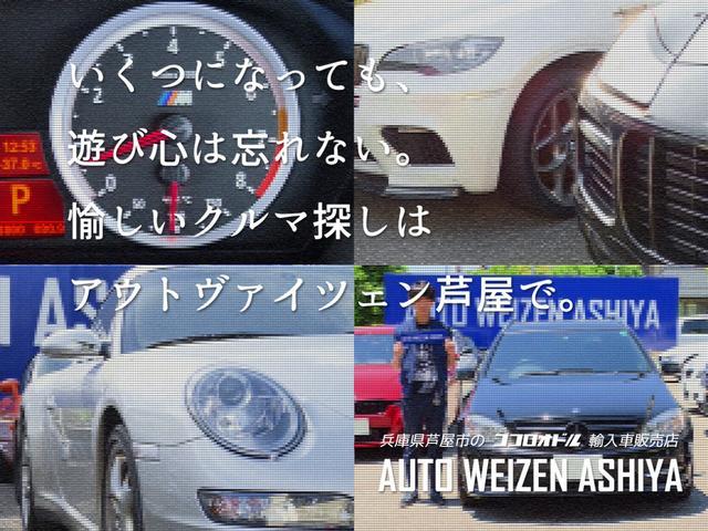 「ポルシェ」「ポルシェ カイエン」「SUV・クロカン」「兵庫県」の中古車4