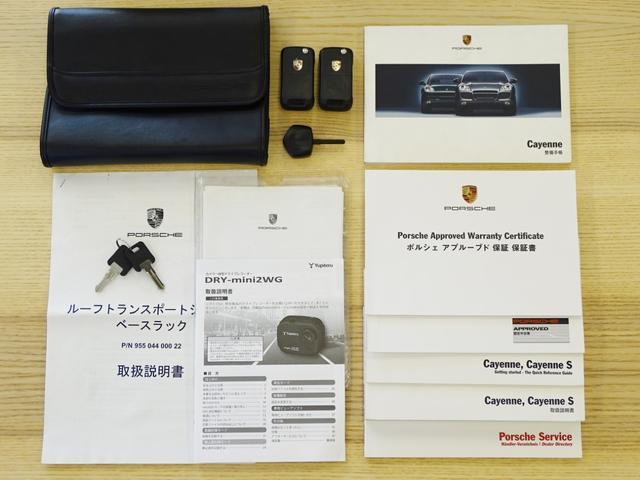 「ポルシェ」「ポルシェ カイエン」「SUV・クロカン」「兵庫県」の中古車11