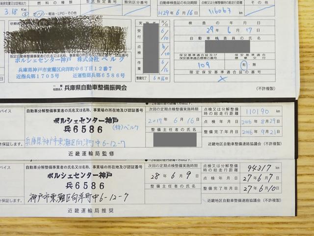 「ポルシェ」「ポルシェ カイエン」「SUV・クロカン」「兵庫県」の中古車13