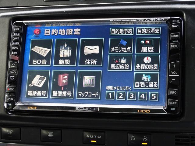 「ポルシェ」「ポルシェ カイエン」「SUV・クロカン」「兵庫県」の中古車22
