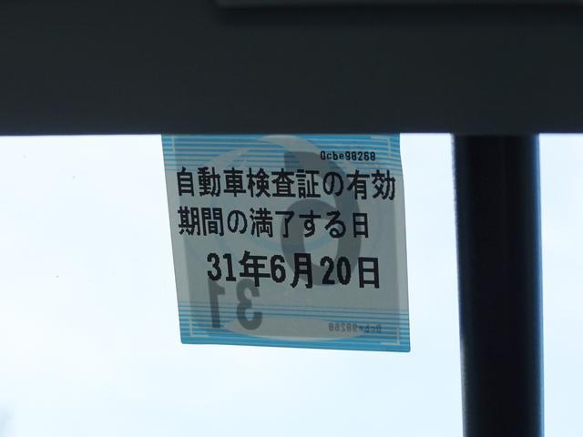「ポルシェ」「ポルシェ カイエン」「SUV・クロカン」「兵庫県」の中古車37