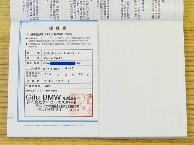 「BMW」「BMW」「セダン」「兵庫県」の中古車12