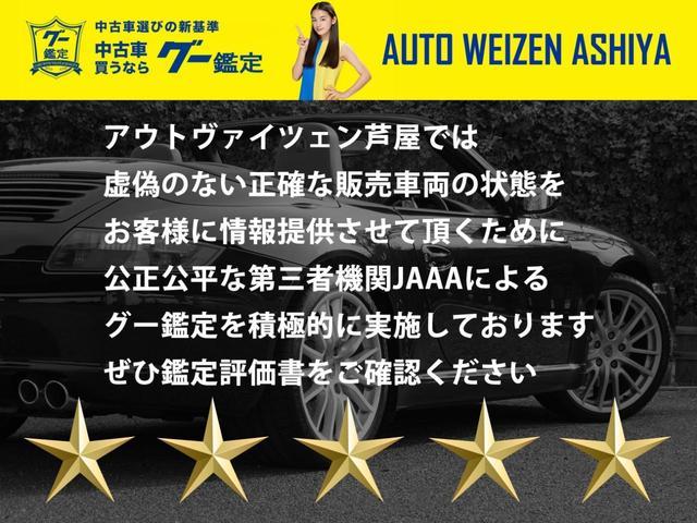 ターボ 正規D車/左/4WD/本革/SR/ナビTV/22AW(4枚目)