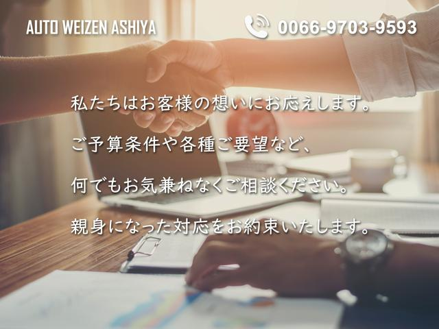 ターボ 正規D車/左/4WD/本革/SR/ナビTV/22AW(5枚目)