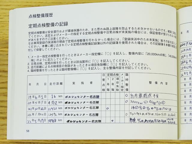 ターボ 正規D車/左/4WD/本革/SR/ナビTV/22AW(13枚目)