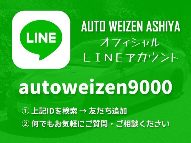 「アストンマーティン」「アストンマーティン DB9」「クーペ」「兵庫県」の中古車6